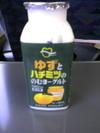 Yuzuto